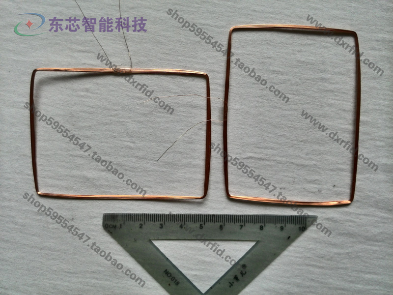 Low frequency ID reader coil card reader antenna square outside diameter 87*64mm- custom 125KHz