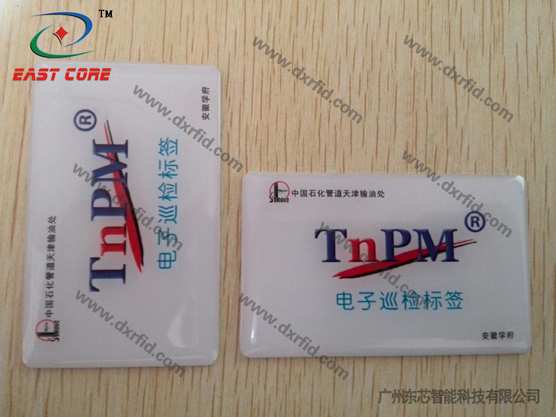 RFID anti metal tag IC 63*40*3mm 13.56MHz ISO14443A product inspection card