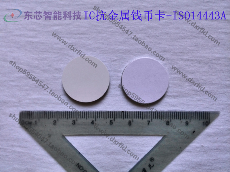 RFID anti metal tag IC HF high frequency S50 coin card with 25/30mm-ISO14443A