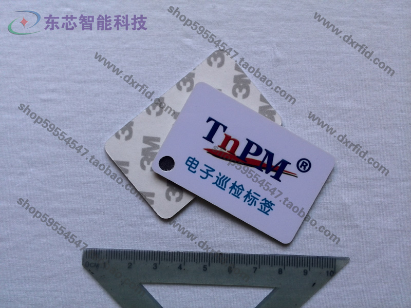 RFIDIC anti metal electronic label 63*40*1.5mm-ISO14443A printing card inspection card IC