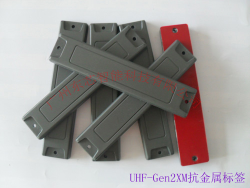 RFID ultra high frequency anti metal electronic tag UHF tray electronic label strip shaped plastic shell G2XM