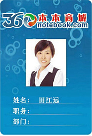 IC Portrait card personalized printing color card one dimensional code two-dimensional code original 13.56MHz MF1S50