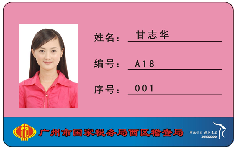 IC NFC RFID ID Portrait card personalized color card PVC single sided uniform or variable printing