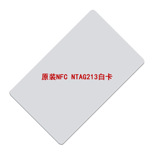 The original NXP NFC NTAG203\213 chip card 13.56MHz-ISO14443A card