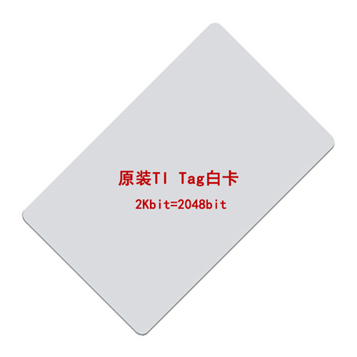 TI White card 2048bitTI Tag original electronic tag package PVC 85.5*54mm ISO15693