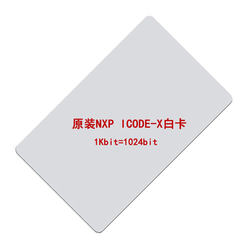 High frequency NXP ICODE-X RFID tag white white white -ISO15693 channel personnel