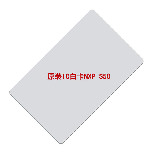 The original IC NXP MF1 S50 IC white white card printing personalized Portrait card -ISO14443A