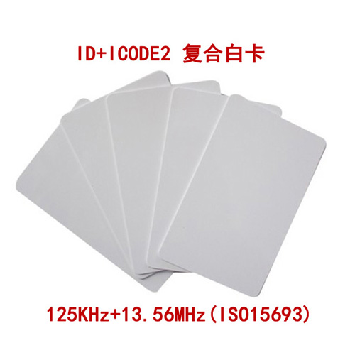 ID (125KHz) +ICODE-X card (13.56MHz) dual card TK4100+ICODE-X composite white card