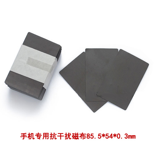 RFID anti metal magnetic material /IPhone mobile phone special material / standard card size 86*54*0.3mm