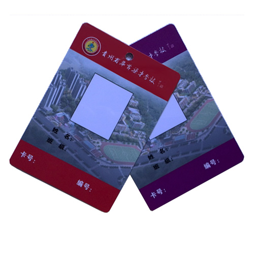 Ultra high frequency 6C Portrait card ISO18000-6C\Gen2 915MHz personalized one-dimensional code two-dimensional code card