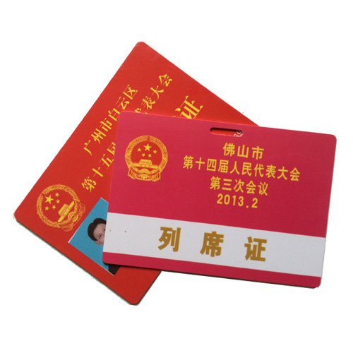 2048bit 13.56MHz Portrait card ISO15693 TI personalized one-dimensional code two-dimensional code representation
