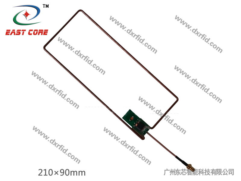 RFID read and write device external middle distance antenna copper tube square antenna 210*90*4mm-ISO15693