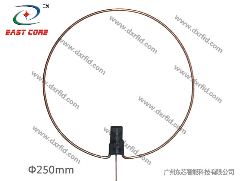 RFID read and write device external middle distance antenna brass circular antenna diameter 250mm*10mm-ISO15693