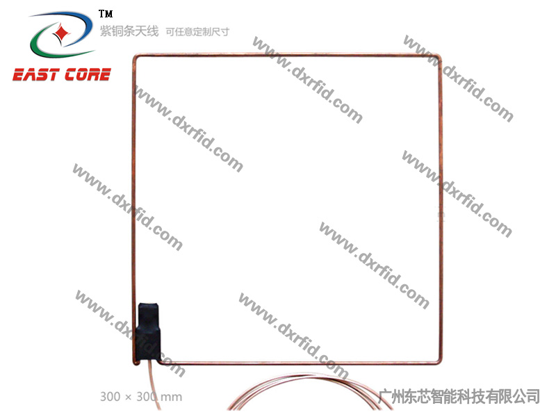 RFID read and write device external middle distance antenna copper tube square antenna 300*300*10mm-ISO15693